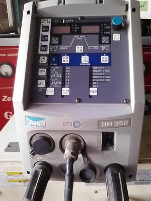 Bảng điều khiển robot